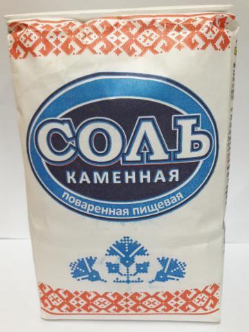 Соль каменная поваренная пищевая Солигорск