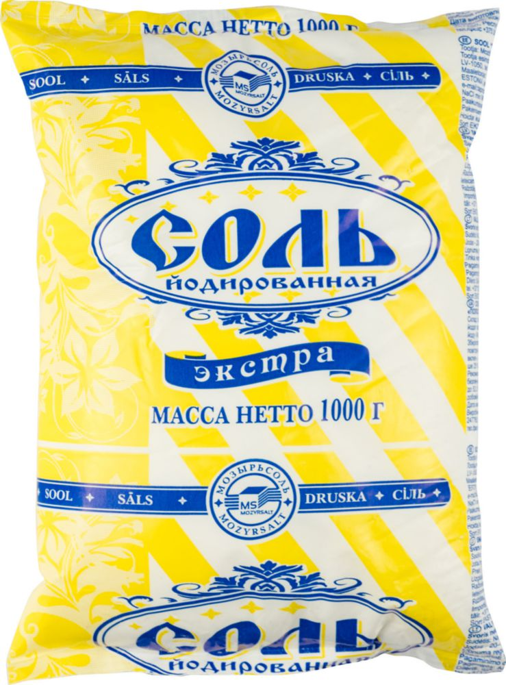 Соль поваренная йодиованая ЭКСТРА