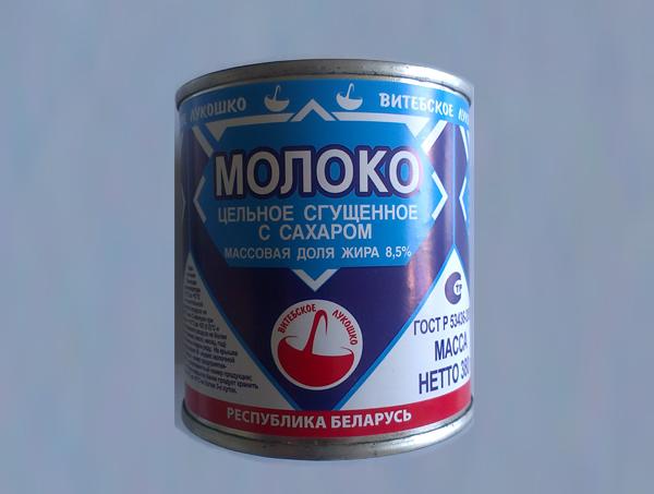 Молоко цельное сгущённое с сахаром Витебск