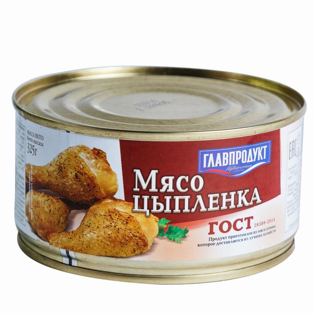 """Консервы мясные """"Мясо цыпленка в собственном соку"""" (Главпродукт)"""