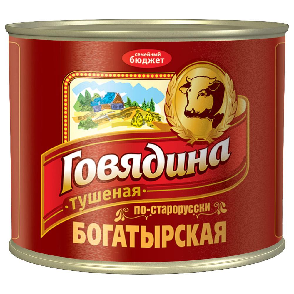 """Консервы мясные """"Говядина тушеная Богатырская по-старорусски"""" (Главпродукт)"""