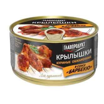 """Консервы из мяса птицы """"Крылышки куриные в соусе барбекю"""""""