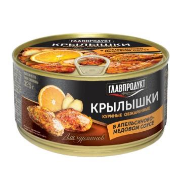 """Консервы из мяса птицы """"Крылышки куриные в соусе апельсиново-медовом"""""""